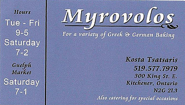 Myrovolos, Greek & German Baking LOGO